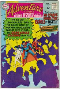 Adventure Comics #367 VG