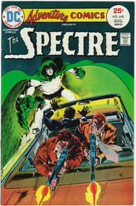 Adventure Comics #440 VF