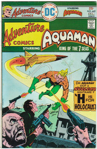Adventure Comics #442 F
