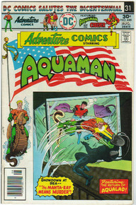 Adventure Comics #446 VF