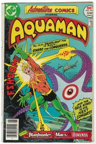 Adventure Comics #451 VG Front Cover