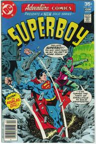Adventure Comics #454 F