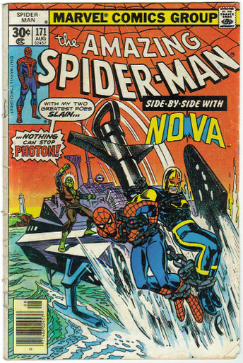 Amazing Spider Man #171 VG Front Cover