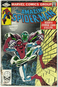 Amazing Spider Man #231 GD