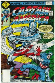 Captain America #226 VF/NM