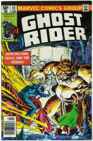Ghost Rider #53 VF/NM
