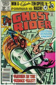 Ghost Rider #62 VF/NM