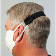 Elastic Ear Loop Extender