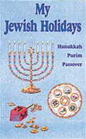 My Jewish Holidays