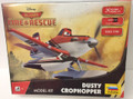 "Disney Planes My First Model Kit - ""Dusty Crophopper' #2075"