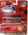 Classic Metal Works #30542 GMC Step Van - Hostess (HO)