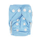 Premie Bamboo Cloth Nappy - With 2 Bamboo Inserts
