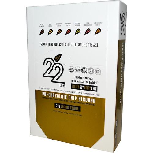 22 Days Nutrition Nirvana Protein Bar (12x2.6OZ )