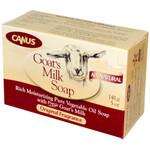 Canus Goats Milk Bar Soap Original Fragrance (1x 5 Oz)