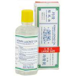 Prince Of Peace Kwan Loong Oil (1x1OZ )