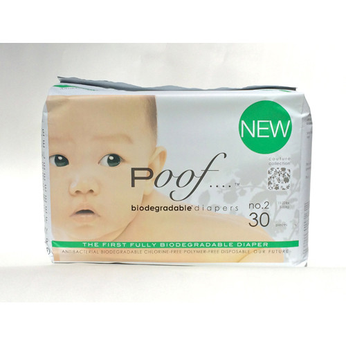 Poof Bio Disposable Diapers Chlorine Free Antibacterial Size 2 Taupe Chinoiserie Case of 4 30 CT