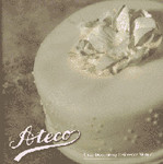 Ateco Cake Decorating Reference Manual Pastry Tube Guide