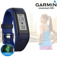Garmin Vivosmart HR+ GPS Activity Tracker - Integrated HRM - Blue - Regular