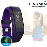 Garmin Vivosmart HR+ GPS Activity Tracker - Integrated HRM - Purple - Regular