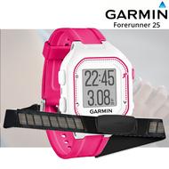 Garmin Forerunner 25 GPS Running Watch & Heart Rate Monitor Bundle - Pink