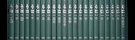 The Works of Thomas Manton by Thomas Manton (Hardcover)