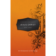 A Christian's Pocket Guide to Jesus Christ by Mark Jones (Paperback)