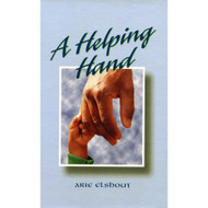 A Helping Hand by Arie Elshout
