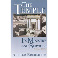 The Temple by Alfred Edersheim (Hardcover)
