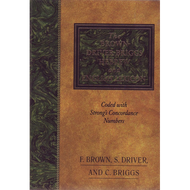 Brown-Driver-Briggs Hebrew & English Lexicon by F. Brown, S. Driver, & C. Briggs (Hardcover)