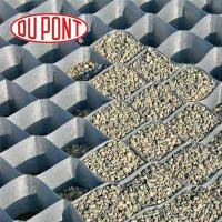 DuPont DPGG‑5055 5.6‑Ounce Groundgrid