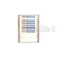 CODE CARD STORAGE PANEL - HOLDS 40 CARDS