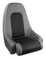 Cobra Flip Up Seat Silver & Black