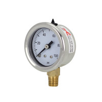 "1.5"" Brass Brewing Pressure Gauge"