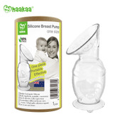 Haakaa Silicone Breast Pump with Suction Base 4 oz, 1 pk