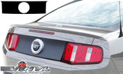 Ford Mustang : Carbon Fiber Rear Blackout Panel Vinyl Decal Stripe Kit fits 2010-2013