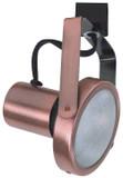 Line Voltage Gimbal Ring 75W PAR30 Copper