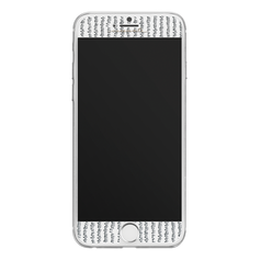 Case-Mate Gilded Glass Screen Protector iPhone 7/6/6S - Silver