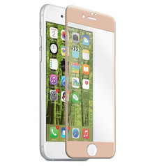 EFM Curved Edge Tempered Glass Screen Armour iPhone 7+ Plus - Rose Gold