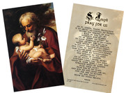 St. Joseph (Older) Holy Card