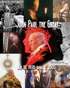 Upon this Rock (JPII) Wall Graphic