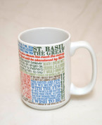 Saint Basil the Great Quote Mug