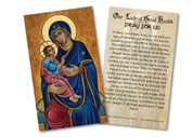 Prayer in Sickness and Trial Holy Card