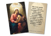 """Spanish """"God is Our Refuge"""" Holy Card"""
