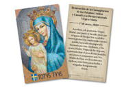 Spanish Mary, Mother of Our Church Consecration Holy Card