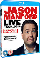 JASON MANFORD LIVE - FIRST WORLD PROBLEMS (UK) BLU-RAY