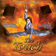 BASIL POLEDOURIS - TOUCH - SOUNDTRACK CD