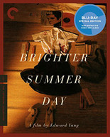 CRITERION COLLECTION: BRIGHTER SUMMER DAY (2PC) BLU-RAY