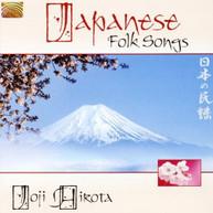JOJI HIROTA - JAPANESE FOLK SONGS CD
