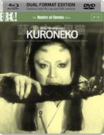 KURONEKO (UK) BLU-RAY