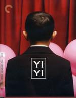 CRITERION COLLECTION: YI YI (WS) BLU-RAY